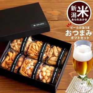 ギフト 送料無料 ビールが旨い おつまみ Bセット ver.2 内祝い お礼 おかき 詰め合わせ 新...