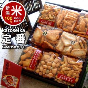 おつまみ ギフトセット 国産米 あられ おかき おせんべい 詰め合わせ 2,000円 T20 新潟 加藤製菓|katoseika