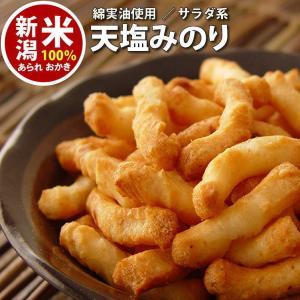 みのり スタンドパック 【新】120g 国産米 あられ おかき おせんべい 新潟 加藤製菓|katoseika