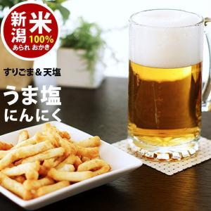 うま塩 にんにく 60g 夏季限定 国産米 あられ おかき おせんべい 新潟 加藤製菓|katoseika