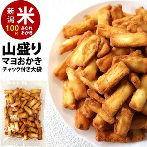 山盛りマヨネーズおかき 大袋 320g チャック付き 国産米 あられ おかき おせんべい 新潟 加藤製菓|katoseika