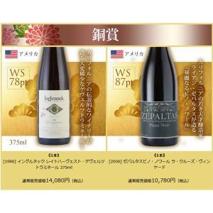 172本限定★新春ワインくじ クリスタルが当たるかも!※ラッピング不可 katsuda 05