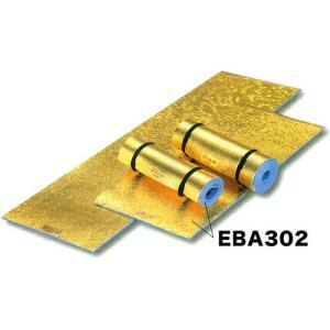 EVERNEW エバニュー BPマット120 EBA302|katsukinet