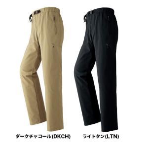 mont-bell モンベル ストライダーパンツ Men #1105394|katsukinet