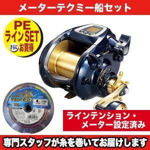 ビーストマスター9000[Beast Master 9000] 031563 10号-500m テク...