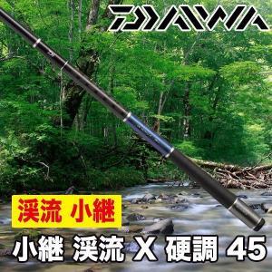 小継 渓流 X 硬調 45 079426 ダイワ