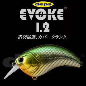 デプス Deps EVOKE1.2/イヴォーク1.2 #01ケタバス|katsukinet