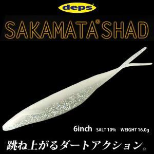 デプス Deps SAKAMATA SHAD 6inch/サカマタシャッド 6インチ #108パールグリッター|katsukinet