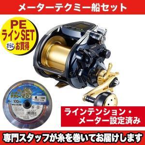 ビーストマスター6000[Beast Master 6000...