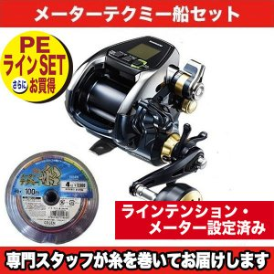 ビーストマスター3000XP[Beast Master 30...