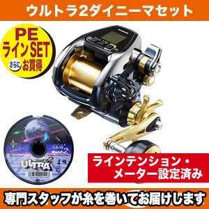 ビーストマスター3000XS[Beast Master 30...
