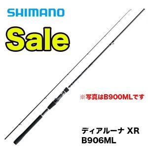 ディアルーナ XR B906ML シマノ