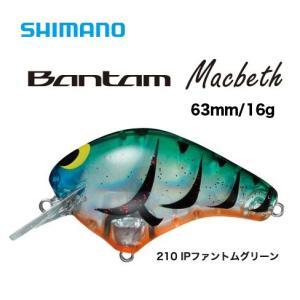 シマノ バンタム マクベス Bantam Macbeth  ZP-106P 210 IPファントムグリーン|katsukinet