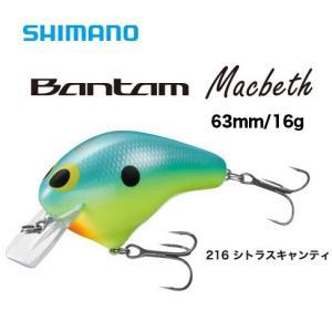 シマノ バンタム マクベス Bantam Macbeth  ZP-106P 216 シトラスキャンディ|katsukinet