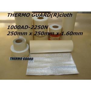 [公式]要るとき要る分だけ サーモガード(R) 厚いタイプ 25cm巾 x 25cm長 x 1.60...
