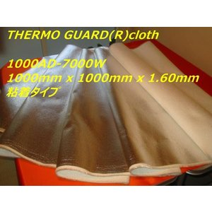 特大 サーモガード(R) 厚いタイプ 1m巾 x 1m長 x 1.60mm厚 粘着付 耐熱シート 断...
