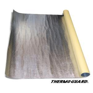 NEW 貼るだけ断熱 特大 サーモガード(R) 厚いタイプ 1m巾 x 1m長 x 1.60mm厚 ...