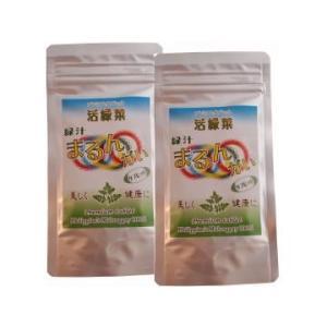 モリンガ100% 緑汁タブレット 2個セット|katsuryokusai
