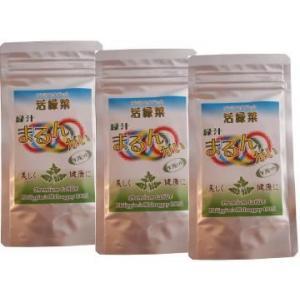 モリンガ100% 緑汁タブレット3個セット|katsuryokusai
