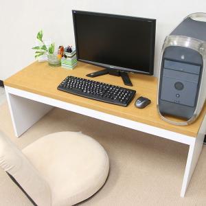 【在庫処分】【送料無料】薄型パソコンデスクロータイプ幅120cm奥行45cm/薄型ローデスク幅120×奥行45|katsuyanetcompany