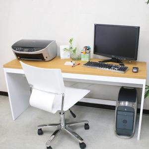 【代引き不可】【再販】【送料無料】薄型パソコンデスクハイタイプ幅150cm奥行45cm/薄型ロングデスク幅150×奥行45|katsuyanetcompany