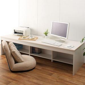 パソコンデスク ローデスク  ロータイプ PCデスク 机 幅180cm 奥行60cm    代引き不可 送料無料 katsuyanetcompany