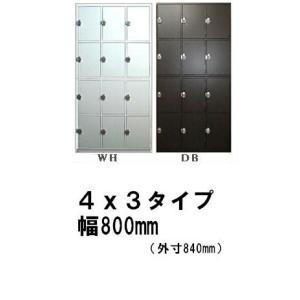 【価格ご相談致します。】鍵付き下駄箱/鍵付きロッカー3x4段 完成品 カギ付き/かぎ付き|katsuyanetcompany