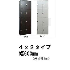 【価格ご相談致します。】鍵付き下駄箱/鍵付きロッカー2x4段 完成品 カギ付き/かぎ付き|katsuyanetcompany