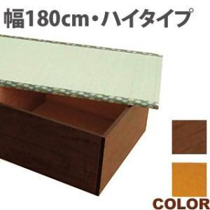 【送料無料】いぐさの収納庫!畳収納庫幅180cm・ハイタイプ|katsuyanetcompany