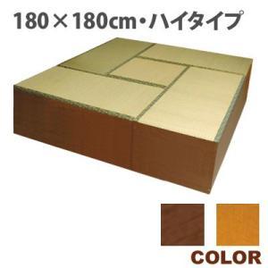 【送料無料】いぐさの収納庫!畳収納庫セットA・180×180cm・ハイタイプ|katsuyanetcompany