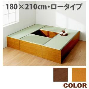 【送料無料】いぐさの収納庫!畳収納庫セットB・180×210cm・ロータイプ|katsuyanetcompany