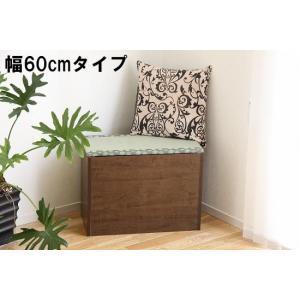 【送料無料】畳収納庫ベンチ 幅60cmタイプ|katsuyanetcompany