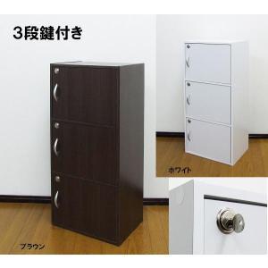 【送料無料】鍵付き収納棚 3段 カギ付き/かぎ付き|katsuyanetcompany
