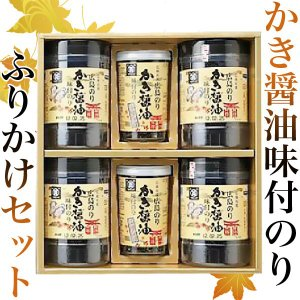かき醤油味付のり・ふりかけセット 【広島海苔】【広島のり】