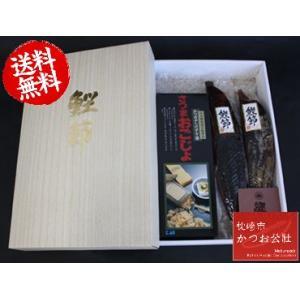 鰹節削り器 さつまおごじょ&枕崎産鰹節(新さつま節)2本(670〜700g・化粧箱入)