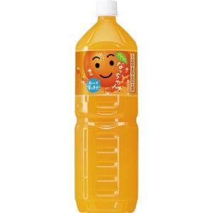 サントリーフーズ なっちゃんオレンジ 1.5L 4本 kaumall