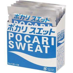 大塚製薬 ポカリスエット パウダー1L用 25袋の関連商品2