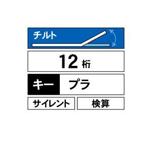 シャープ 電卓 中型 実務タイプ EL−N732K|kaumall|02