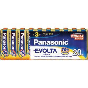 パナソニック 乾電池 アルカリ エボルタ 単3...の関連商品1