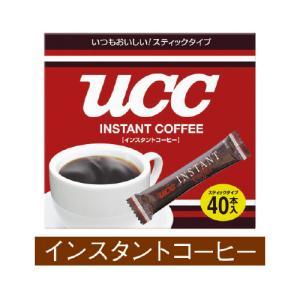 UCC インスタントコーヒースティック 40本入×2...