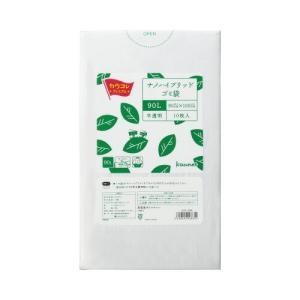 「カウコレ」プレミアム ナノハイブリット配合高密度ゴミ袋 90L 10枚|kaumall