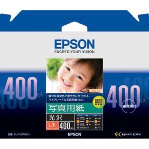 エプソン 写真用紙(光沢) L判 1冊(400枚)|kaumall