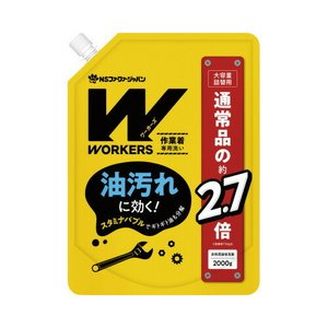 NSファーファ・JP オレンジ作業着専用洗い 詰替用 2000ml kaumall
