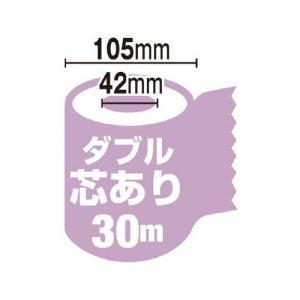 カミ商事 エルモアピンクロール W30m×12...の詳細画像2