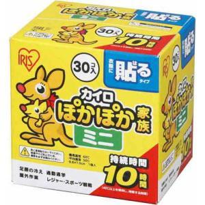 アイリスオーヤマ ぽかぽか家族 貼るミニ 30個×4|カウモール
