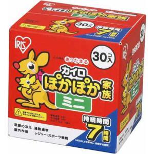 アイリスオーヤマ ぽかぽか家族 ミニ 30個×4 カウモール