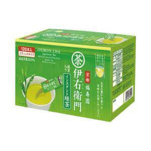 宇治の露製茶 伊右衛門 緑茶 インスタントスティック 120本|kaumall