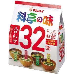 マルコメ 料亭の味 たっぷりお徳 32食の商品画像