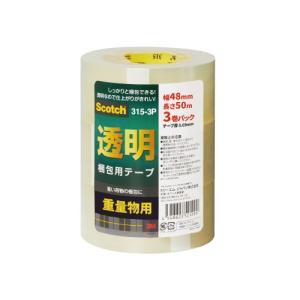 スリーエムジャパン スコッチ(R)透明梱包用テープ 重量物用 3巻|kaumall