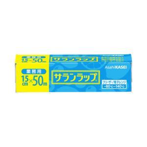旭化成ホームプロダク サランラップ業務用 15cm×50m 3本入